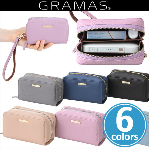 """GRAMAS COLORS """"CIG"""" Pouch for IQOS / 汎用ケース グラマス ケース アイコス PUレザー"""