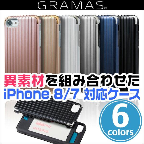 "iPhone 8 / iPhone 7 用 GRAMAS COLORS ""Rib 2"" Hybrid Case CHC486 for iPhone 8 / 7 ハイブリッドケース グラマス ケース"
