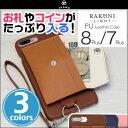 iPhone 8 Plus / iPhone 7 Plus 用 RAKUNI LIGHT PU Leather Case Pocket Type with ...