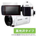 Panasonic デジタル4Kビデオカメラ 用 保護 フィルム OverLay Brilliant for Panasonic デジタル4Kビデオカメラ HC-VZ…