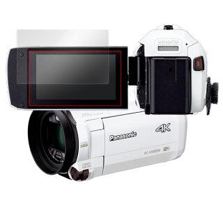PanasonicデジタルビデオカメラHC-VX985M用保護フィルムOverLayBrilliantforHUAWEIMate9【送料無料】【ポストイン指定商品】液晶保護フィルムシートシールフィルター指紋がつきにくい防指紋高光沢