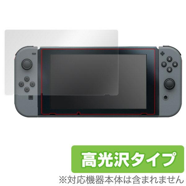 Nintendo Switch 用 保護 フィルム OverLay Brilliant for Nintendo Switch 【送料無料】【ポストイン指定商品】 液晶 保護 フィルム シート シール フィルター 指紋がつきにくい 防指紋 高光沢 ニンテンドースイッチ用