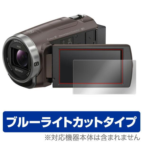 SONY ハンディカム HDR-CX680 / HDR-PJ680 用 保護 フィルム OverLay Eye Protector for SONY ハンディカム HDR-CX680 / HDR-PJ680 【送料無料】【ポストイン指定商品】 液晶 保護 フィルム シート シール フィルター 目にやさしい ブルーライト カット