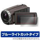 SONY ハンディカム HDR-CX680 / HDR-PJ680 用 保護 フィルム OverLay Eye Protector for SONY ハンディカム HDR-CX680…