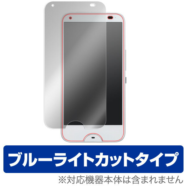 rafre KYV40 / DIGNO W 用 保護 フィルム OverLay Eye Protector for rafre KYV40 / DIGNO W 【送料無料】【ポストイン指定商品】 液晶 保護 フィルム シート シール フィルター 目にやさしい ブルーライト カット