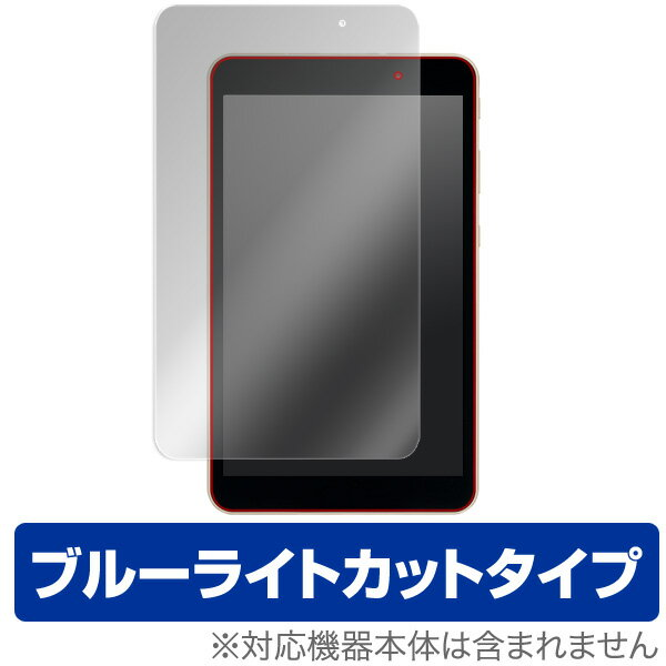 LG G Pad 8.0 III LGT02 用 保護 フィルム OverLay Eye Protctor for LG G Pad 8.0 III LGT02 【送料無料】【ポストイン指定商品】 液晶 保護 フィルム シート シール フィルター 目にやさしい ブルーライト カット