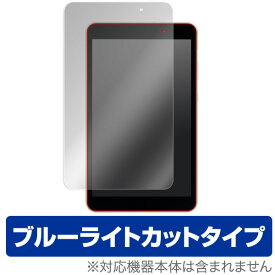 LG G Pad 8.0 III LGT02 用 保護 フィルム OverLay Eye Protctor for LG G Pad 8.0 III LGT02【ポストイン指定商品】 液晶 保護 フィルム シート シール フィルター 目にやさしい ブルーライト カット