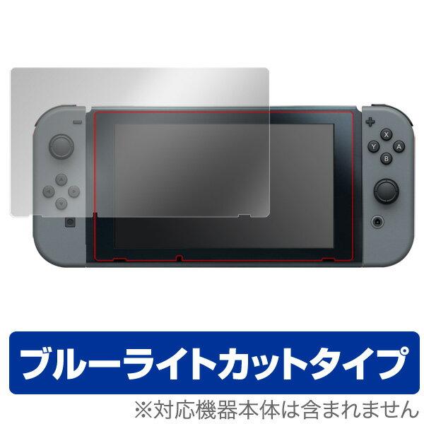Nintendo Switch 用 保護 フィルム OverLay Eye Protector for Nintendo Switch 【送料無料】【ポストイン指定商品】 液晶 保護 フィルム シート シール フィルター 目にやさしい ブルーライト カット ニンテンドースイッチ用
