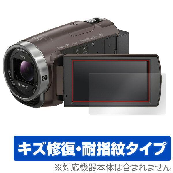 SONY ハンディカム HDR-CX680 / HDR-PJ680 用 保護 フィルム OverLay Magic for SONY ハンディカム HDR-CX680 / HDR-PJ680 【送料無料】【ポストイン指定商品】 液晶 保護 フィルム シート シール フィルター キズ修復 耐指紋 防指紋 コーティング