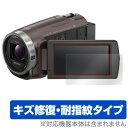 SONY ハンディカム HDR-CX680 / HDR-PJ680 用 保護 フィルム OverLay Magic for SONY ハンディカム HDR-CX680 / HDR-P…