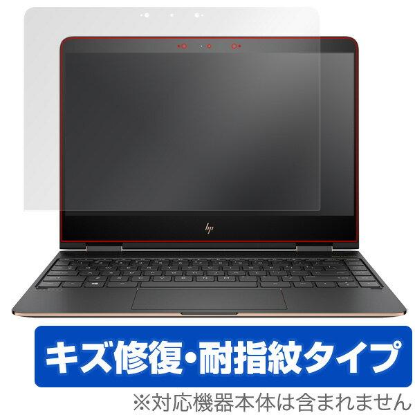 HP Spectre x360 13-ac000 用 保護 フィルム OverLay Magic for HP Spectre x360 13-ac000 / 液晶 保護 フィルム シート シール フィルター キズ修復 耐指紋 防指紋 コーティング