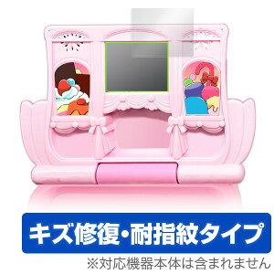 キラキラ☆プリキュアアラモード いらっしゃいませ!キラパティショップへ☆ 保護フィルム OverLay Magic for キラキラ☆プリキュアアラモード いらっしゃいませ!キラパティショップへ☆ 液