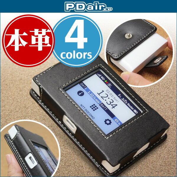 Wi-Fi STATION N-01J スリーブタイプ 用 ケース PDAIR レザーケース for Wi-Fi STATION N-01J スリーブタイプ 【送料無料】 おしゃれ 可愛い 高級 本革 本皮 ケース レザー