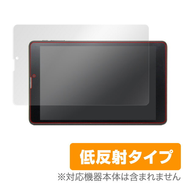 geanee ADP-802LTE 用 保護 フィルム OverLay Plus for geanee ADP-802LTE 【送料無料】【ポストイン指定商品】 液晶 保護 フィルム シート シール フィルター アンチグレア 非光沢 低反射