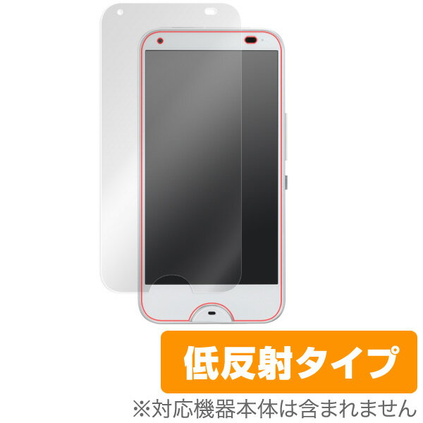 rafre KYV40 / DIGNO W 用 保護 フィルム OverLay Plus for rafre KYV40 / DIGNO W 【送料無料】【ポストイン指定商品】 液晶 保護 フィルム シート シール フィルター アンチグレア 非光沢 低反射