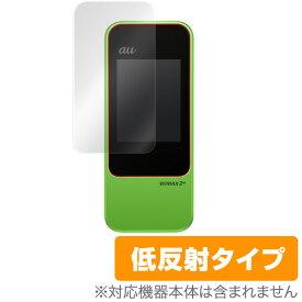 【最大1000円OFFクーポン配布中】 Speed Wi-Fi NEXT W04 HWD35 保護フィルム OverLay Plus for Speed Wi-Fi NEXT W04液晶 保護 フィルム シート シール フィルター アンチグレア 非光沢 低反射