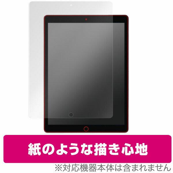 iPad Pro 12.9インチ (2017/2015) 用 保護 フィルム OverLay Paper for iPad Pro 12.9インチ (2017/2015) 表面用保護シート / 液晶 保護 フィルム シート シール フィルター 紙に書いているような描き心地 ペーパー
