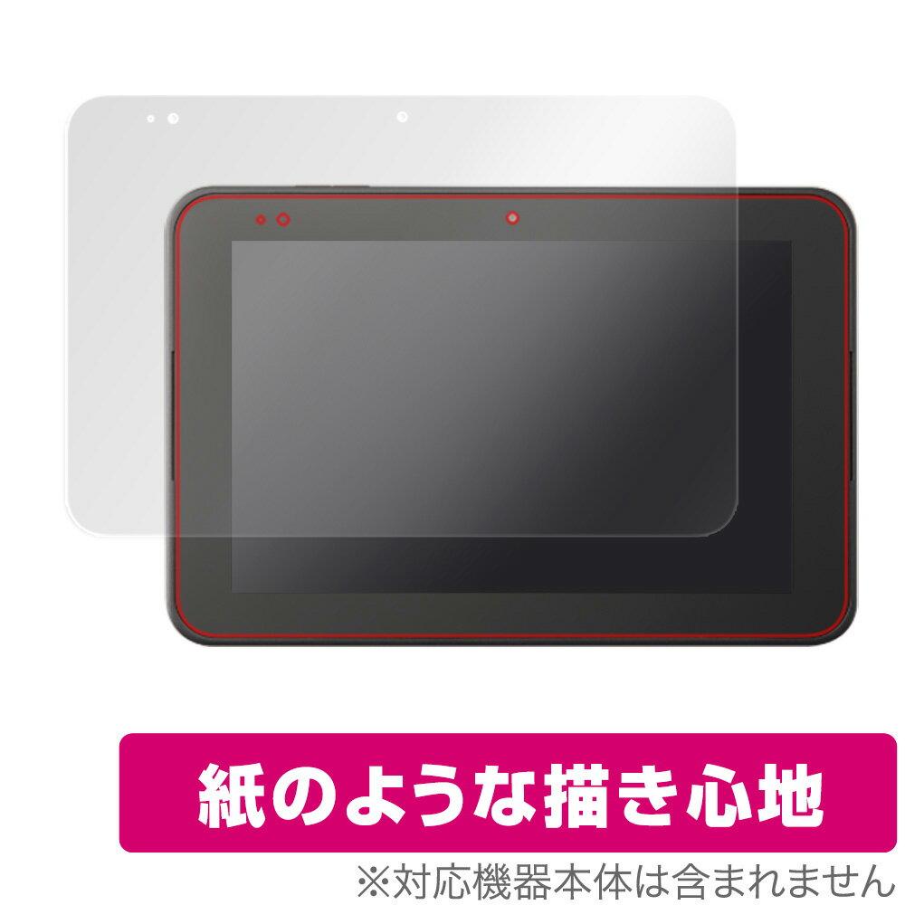 スマイルタブレット3 用 保護 フィルム OverLay Paper for スマイルタブレット3 【送料無料】【ポストイン指定商品】 液晶 保護 フィルム ペーパーライク 紙に書いているような描き心地 ペーパー