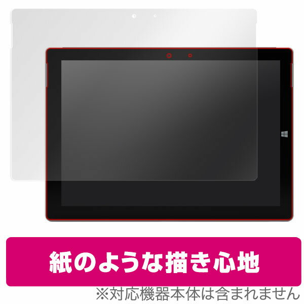 Surface 3 用 保護 フィルム OverLay Paper for Surface 3 【送料無料】【ポストイン指定商品】 液晶 保護 フィルム 紙に書いているような描き心地 ペーパー
