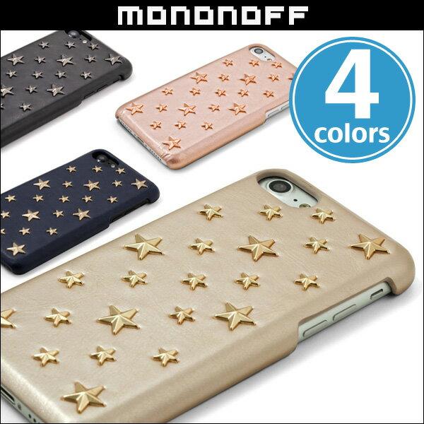 mononoff Stars Case 705 for iPhone 8 / iPhone 7 【送料無料】【ポストイン指定商品】 星形スタッズ シンラ ケース