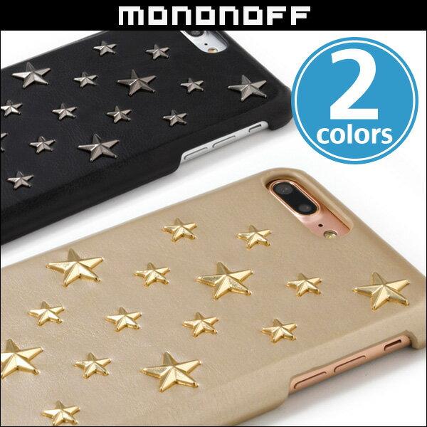 mononoff Stars Case 705P for iPhone 8 Plus / iPhone 7 Plus 【送料無料】【ポストイン指定商品】 星形スタッズ シンラ ケース