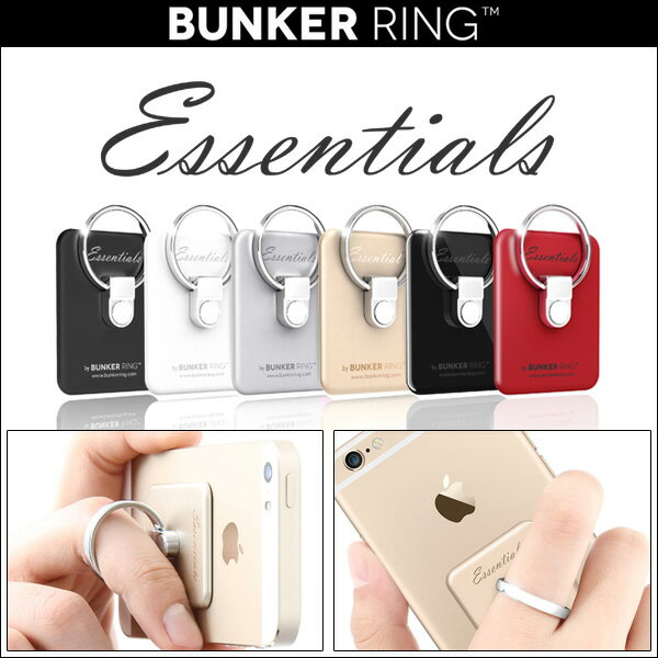 iPhone 7 / iPhone 7 Plus / iPhone 6 / iPhone 6 Plus が片手で操作が可能に! Bunker Ring Essentials 【ポストイン指定商品】 落下防止 リング スマホ タブレット リング バンカーリング