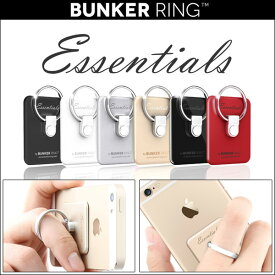 iPhone 7 / iPhone 7 Plus / iPhone 6 / iPhone 6 Plus が片手で操作が可能に! Bunker Ring Essentials 落下防止 リング スマホ タブレット リング バンカーリング
