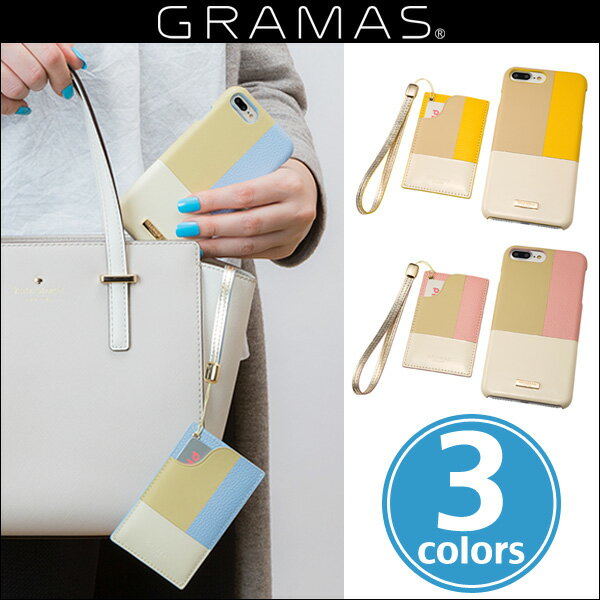 "iPhone 8 Plus / iPhone 7 Plus 用 GRAMAS COLORS ""Nudy"" Leather Case Limited for iPhone 8 Plus / iPhone 7 Plus 【送料無料】iPhone アイフォン プラス レザー パスケース"