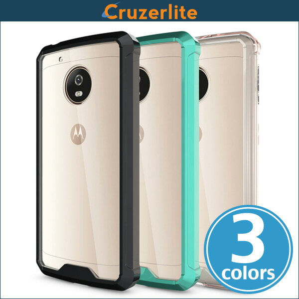Motorola Moto G5 用 Cruzerlite Defense Fusion Fender Case for Motorola Moto G5 【送料無料】【ポストイン指定商品】 クルーザーライト TPUバンパー