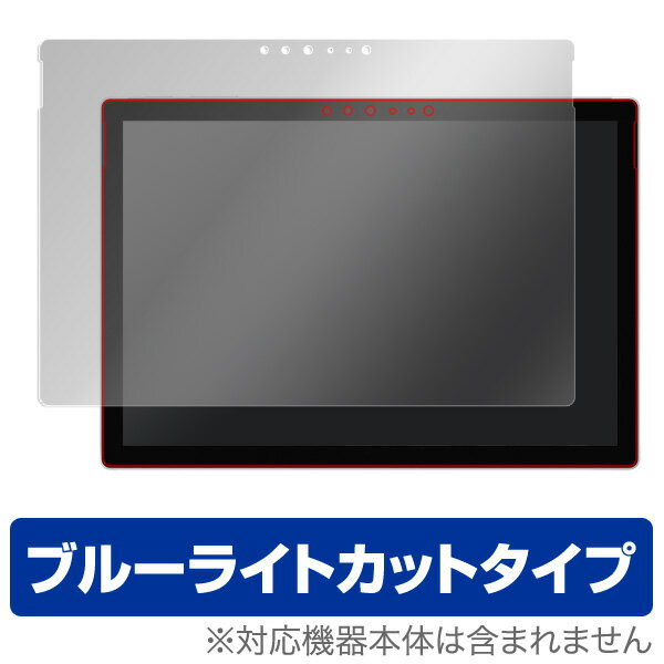 Surface Pro (2017) 用 保護 フィルム OverLay Eye Protector for Surface Pro (2017) 【送料無料】【ポストイン指定商品】 液晶 保護 フィルム シート シール フィルター 目にやさしい ブルーライト カット