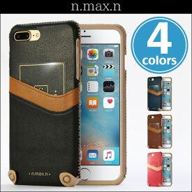 iPhone 8 Plus / iPhone 7 Plus 用 n.max.n Mystery Series 本革縫製ケース 画面カバー無しタイプ for iPhone 8 Plus / iPhone 7 Plus / iPhone 7 iPhone7 アイフォン7 アイフォン 7 本革 ケース カードポケット シンプル