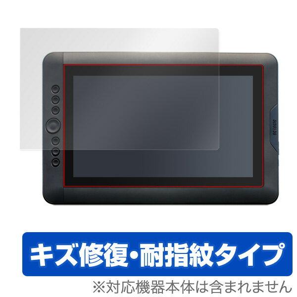 ARTISUL D13 用 保護 フィルム OverLay Magic for ARTISUL D13 / 液晶 保護 フィルム シート シール フィルター キズ修復 耐指紋 防指紋 コーティング
