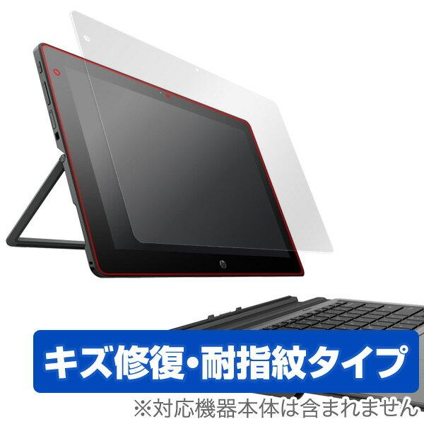 HP Pro x2 612 G2 用 保護 フィルム OverLay Magic for HP Pro x2 612 G2 / 液晶 保護 フィルム シート シール フィルター キズ修復 耐指紋 防指紋 コーティング