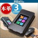 603HW / 601HW 用 ケース PDAIR レザーケース for Pocket WiFi 603HW / 601HW スリーブタイプ 【送料無料】 おし...