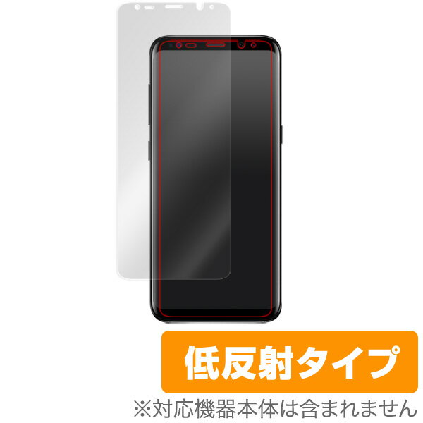 Galaxy S8 SC02J / SCV36 用 保護 フィルム OverLay Plus for Galaxy S8 SC-02J / SCV36 極薄 表面用保護シート 【送料無料】【ポストイン指定商品】 液晶 保護 フィルム シート シール フィルター アンチグレア 非光沢 低反射
