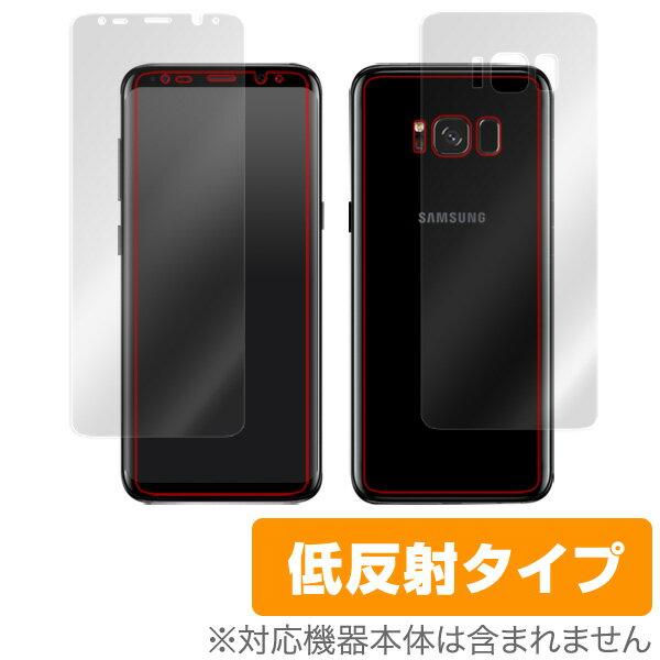 Galaxy S8 SC02J / SCV36 用 保護 フィルム OverLay Plus for Galaxy S8 SC02J / SCV36 極薄『表面・背面セット』 【送料無料】【ポストイン指定商品】 液晶 保護 フィルム シート シール フィルター アンチグレア 非光沢 低反射