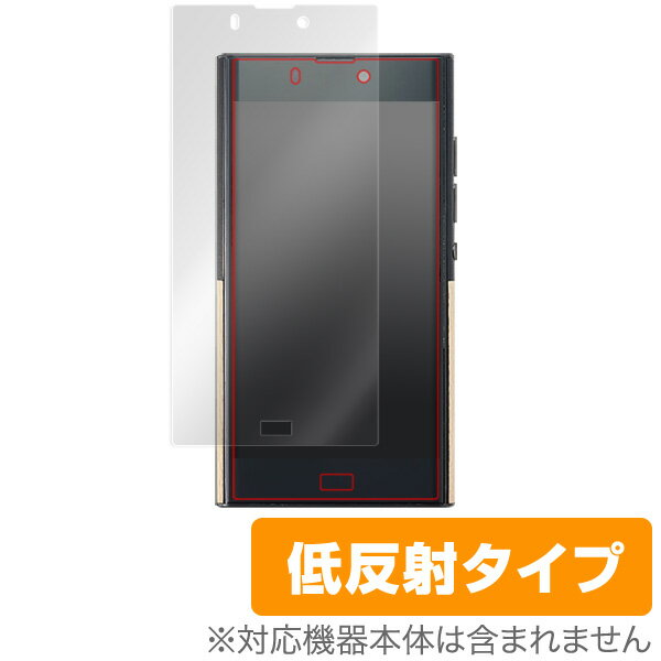 NuAns NEO [Reloaded] 用 保護 フィルム OverLay Plus for NuAns NEO [Reloaded] 極薄液晶保護シート 【送料無料】【ポストイン指定商品】 液晶 保護 フィルム シート シール フィルター アンチグレア 非光沢 低反射