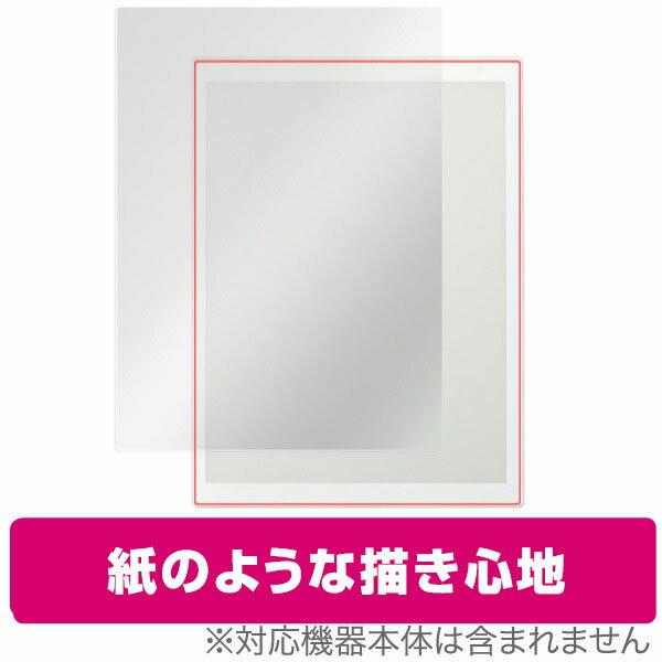 ソニー デジタルペーパー DPT-RP1 用 保護 フィルム OverLay Paper for ソニー デジタルペーパー DPT-RP1 / 液晶 保護 フィルム シート シール フィルター 紙に書いているような描き心地 ペーパー
