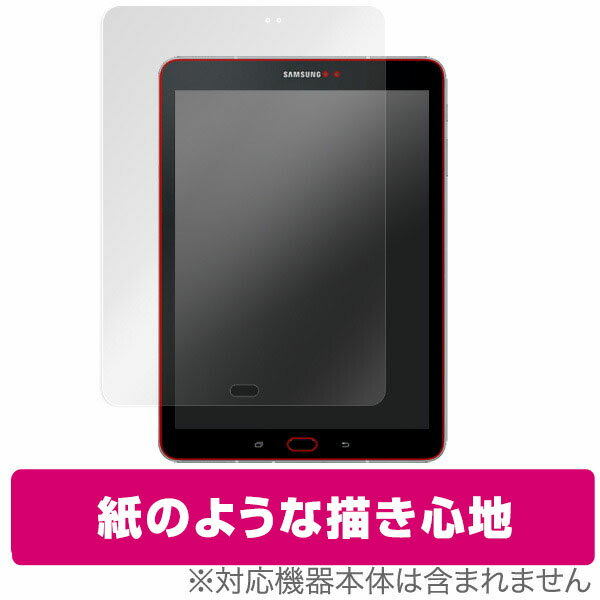 GALAXY Tab S3 用 液晶 保護 フィルム OverLay Paper for GALAXY Tab S3 表面用保護シート 【送料無料】【ポストイン指定商品】 液晶 保護 フィルム 紙に書いているような描き心地 ペーパー