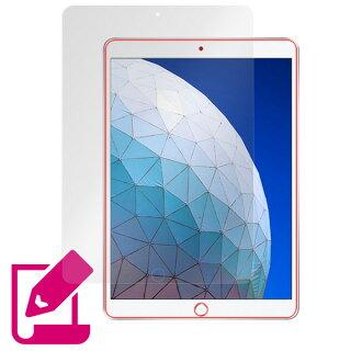 iPadPro10.5インチ用保護フィルムOverLayPaperforiPadPro10.5インチ表面用保護シート【送料無料】【ポストイン指定商品】液晶保護フィルム紙に書いているような描き心地ペーパー