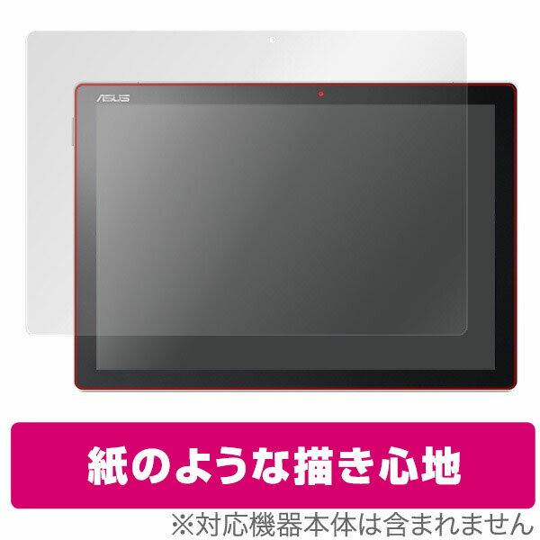 ASUS TransBook T304UA 用 保護 フィルム OverLay Paper for ASUS TransBook T304UA 【送料無料】【ポストイン指定商品】 液晶 保護 フィルム 紙に書いているような描き心地 ペーパー