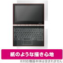 YOGA BOOK 用 保護 フィルム 表面用保護シート OverLay Paper for YOGA BOOK 『液晶・ハロキーボード用セット』 【送…