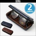 メガネ 用 ケース SINRA DESIGN WORKS GlassesCase 「GLASSES」 / PUレザー シンラ メガネ入れ メガネケース ブラウン...