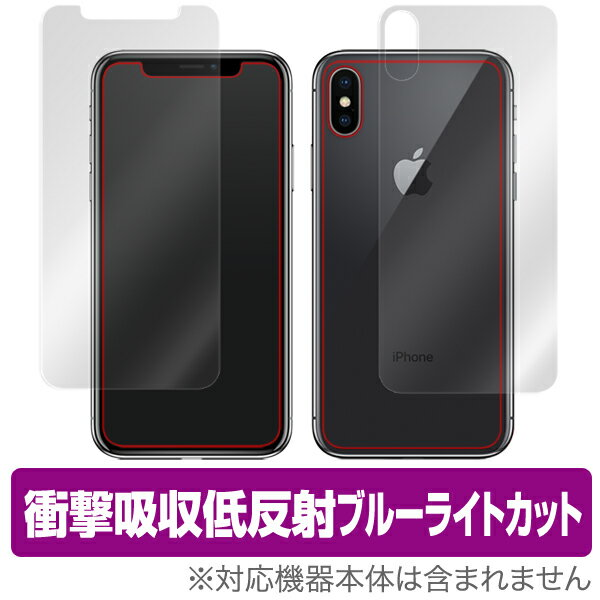 iPhone X 用 保護 フィルム OverLay Absorber for iPhone X 『表面・背面セット』 【送料無料】【ポストイン指定商品】 液晶 保護 フィルム 衝撃吸収 低反射 ブルーライトカット アブソーバー 抗菌