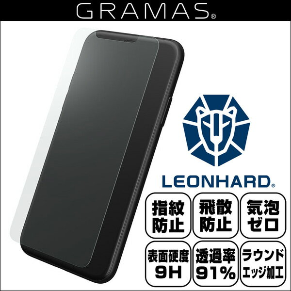GRAMAS Protection Glass 0.33mm for iPhone X【送料無料】【ポストイン指定商品】プロテクションガラス グラマス
