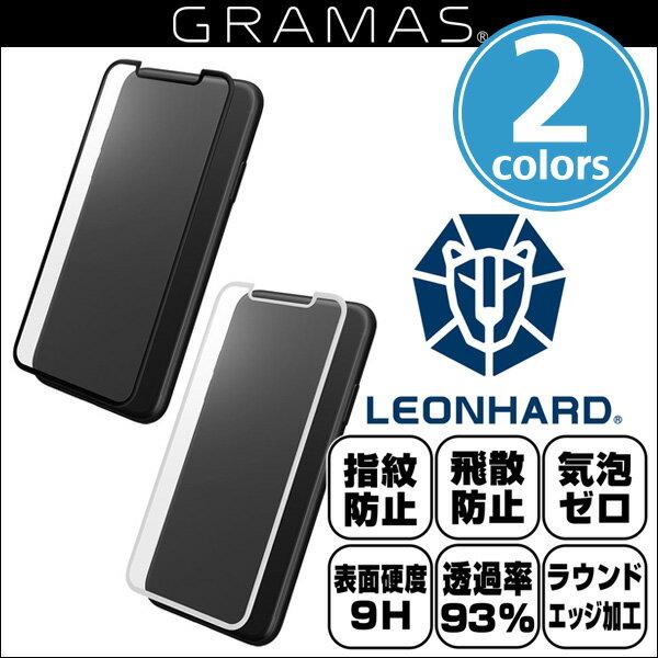 iPhone X 用 GRAMAS Protection Full Cover Glass GGL-30327F for iPhone X 【送料無料】【ポストイン指定商品】 ラウンドしたエッジ分までカバーできるタイプ グラマス 指紋防止 9H