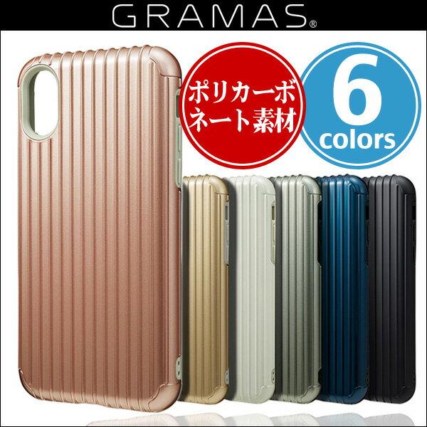 """iPhone X 用 GRAMAS COLORS """"Rib"""" Hybrid Case CHC-50317 for iPhone X 【送料無料】iPhone iPhoneX iPhoneケース ポリカーボネート グラマス ハイブリットケース"""
