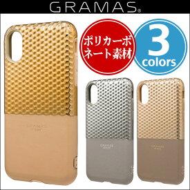 "iPhone X 用 GRAMAS FEMME ""Hex"" Hybrid Case FHC-50337 for iPhone XiPhone iPhoneX iPhoneケース TPU ハイブリッドケース グラマス"