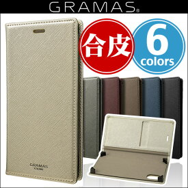 """iPhone X 用 GRAMAS COLORS """"EURO Passione"""" Book PU Leather Case CLC-60317 for iPhone XiPhone iPhoneX iPhoneケース 手帳型ケース 手帳型 グラマス"""