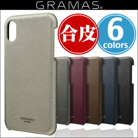 """iPhone X 用 GRAMAS COLORS """"EURO Passione"""" Shell PU Leather Case CSC-60327 for iPhone XiPhone iPhoneX iPhoneケース シェル型PUレザー グラマス"""